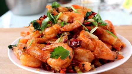 想吃香辣虾不用出去吃,教你在家简单做,麻辣鲜香,一锅都不够吃