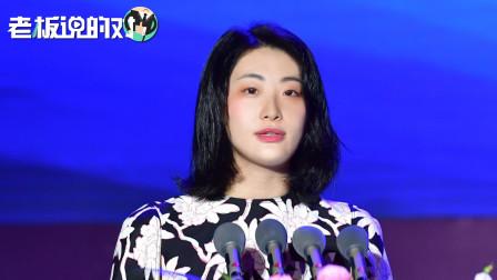 宗馥莉:中国的人情世故我爸更懂!但公司制度管理上,我比我爸好