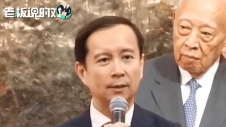 """揭秘阿里香港上市10个""""敲锣人""""!为啥能使马云、张勇让出C位?"""