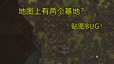 地图出现两个基地?贴图BUG!【猛男伍迪的联机之旅】06