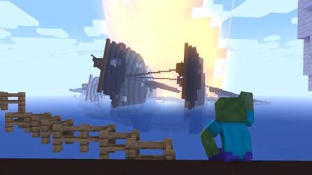 我的世界动画-怪物学院-海盗船-MineCZ