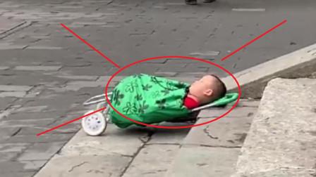 果然爸爸带的孩子重点是活着!看到这奶爸的操作,网友笑翻了