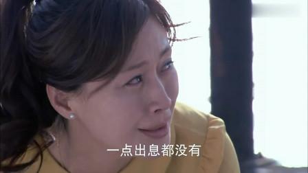 璀璨人生:穷女孩得知富家女闺蜜怀了前男友的孩子,瞬间崩溃痛哭