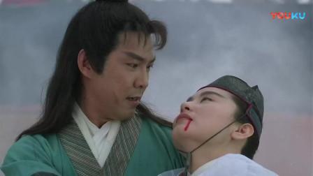 六指琴魔:林青霞报得父之仇,元彪带着姐姐退隐江湖,不过问江湖之事
