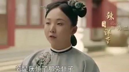 演技派:王玉雯新剧《紫禁城里的小食光》,与辣目洋子对戏,演技炸裂!