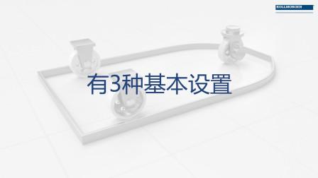 AGV基础 - 车轮的基本设置类型