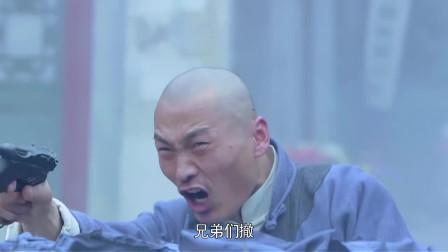 光影05集:鬼家奸诈发觉动向,正雄下令除去祸害