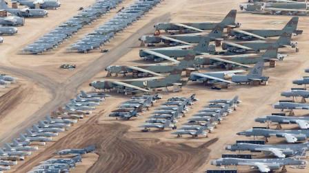 美国飞机坟场保存4200架战机,中国有多少?虽退役但全能飞