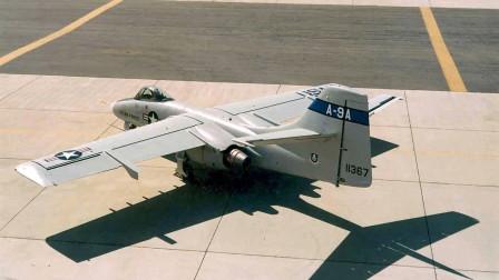 详解YA-9攻击机,A-10犹猪攻击机的竞争对手,为何最后被美军放弃