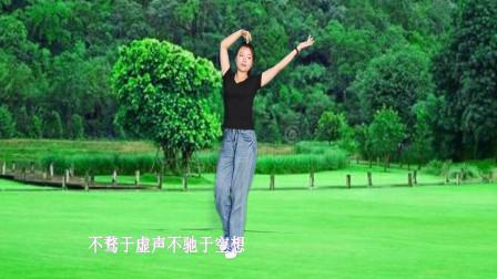 小姐姐天天在练习的健身美体广场舞《幸福都是奋斗出来的》,好听好看又好学!