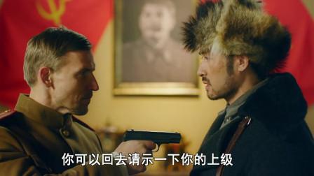 乌兰夫质问苏联红军军官,维护国家统一