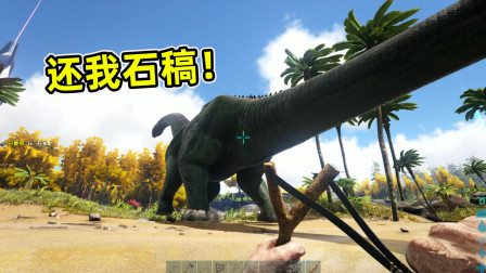 方舟1:第一次来到恐龙世界,这里的动物令我不知所措