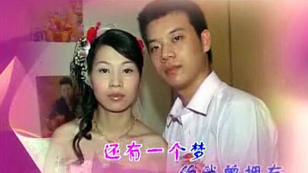 旭斌婚礼【百年好合 永结同心】