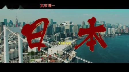 【3DM游戏网】《唐探3》全新预告片