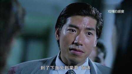 《怒吼狂花》: 男子说话难听, 两姐妹为在面前干掉了他, 佩服!