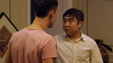 乔杉饰演小偷入室行窃,结果却遇上意外撞见同行,这下尴尬了!