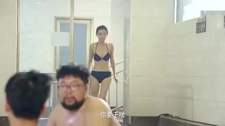 废柴兄弟:杜小啦身材好,艾玛大长腿也不差啊