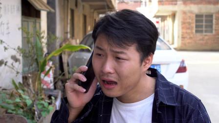 小伙准备回家吃饭,接到电话说老婆出车祸,小伙回答太逗了