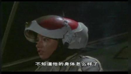 赛文发射绝招也打不怪兽,警备队一直帮助他,拼尽全力打败怪兽