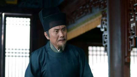 鹤唳华亭:齐王妃实力助攻,李柏舟光速打脸