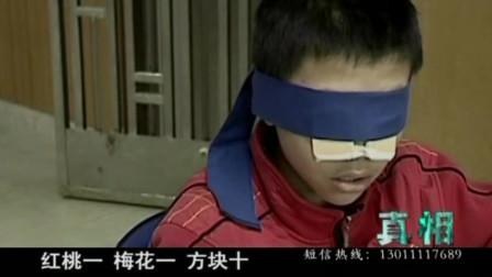 """佛山培训机构出了30名透视眼""""神童"""",蒙着眼睛都能看辨别东西,让人羡慕不已!"""
