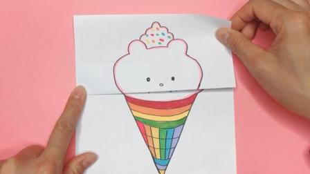 趣味手绘可爱冰淇淋,打开一看好有趣!手工DIY视频