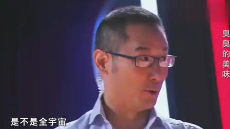顶级厨师:秦海璐拿出了一个食材,神厨刘一帆吓到逃跑,不可思议