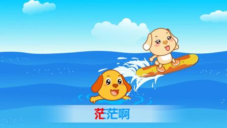 亲宝儿歌:海草舞 热门金曲亲宝儿歌演绎 好玩又有趣