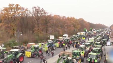 """德国农民怒了:5000辆拖拉机""""攻占""""柏林市中心"""
