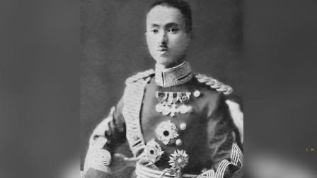他是日本皇室成员,炮制了南京大,竟逃过审判活过94岁