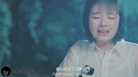 蒙面唱将《不爱我就别伤害我》,一开口听哭了多少人