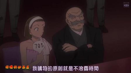 铃木次郎吉在拍卖会上以三亿美元的高价拍得梵高的《向日葵》,铃木家族太有钱了!