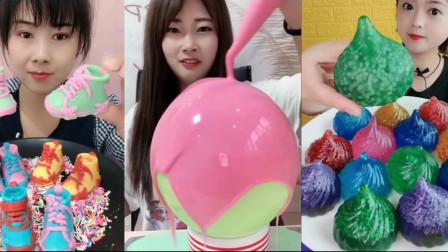 可爱小妹吃鞋子、气球蛋糕、水晶包,超过瘾!吃出幸福的味道!