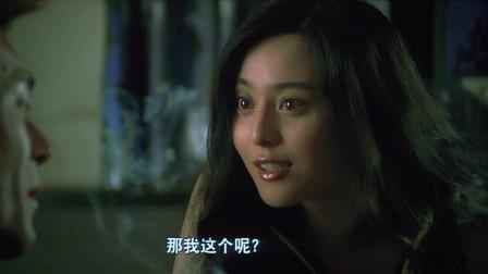 古天乐:三百六十行行行出状元,范冰冰:那我这个呢?