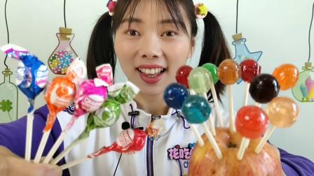 """美食拆箱:小姐姐吃""""彩色果汁棒棒糖"""",晶莹颜值高,香甜果味浓"""