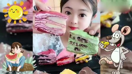 漂亮姐姐直播吃美味的彩色千层蛋糕,各种口味任意选