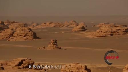 5分钟了解中国古代《丝绸之路》
