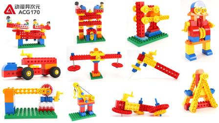邦宝积木 邦宝教育 6538 简单机械与结构