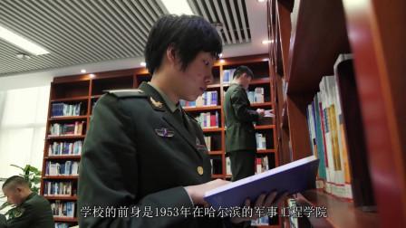 我国最好的4大军校,比北大清华还难考,你认识几所?