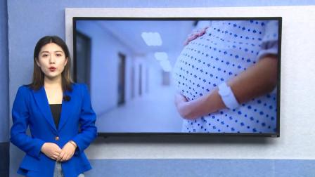 孕晚期如何让胎儿快点出生?南方:爬楼梯!北方:吃鸡蛋!