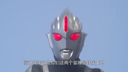 奥特曼:新的敌人出现!神秘少女带来新的驱动器,强化波罗斯来袭