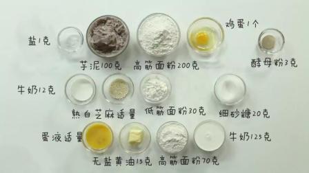 自制芋泥面包,松软面包搭配甜香芋泥,你怎么可能不爱吃?
