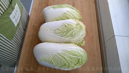辣白菜最简单正宗做法,20年配方秘诀,不用等做好就能吃香辣脆爽