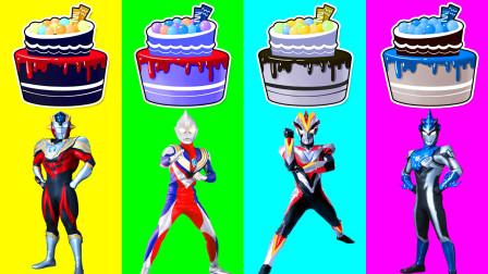 奥特曼趣味早教游戏:迪迦奥特曼最喜欢哪个颜色的蛋糕,你知道吗?