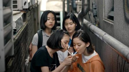 韩国版《狗十三》,这才是最真实的青春写照