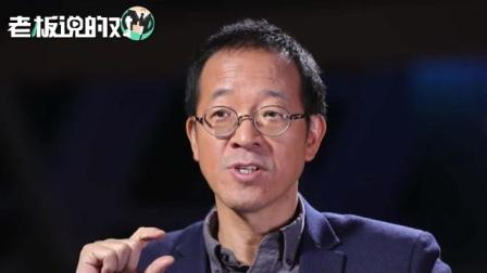 """俞敏洪谈""""培训机构跑路"""":新东方随时可以把学费全退完了"""