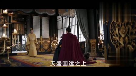 天盛长歌:宁弈跪求保全凤知微,陈坤落泪的那一刻太扎心