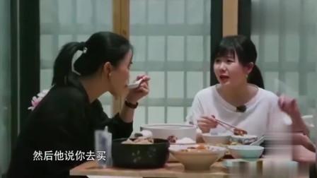 幸福三重奏:福原爱曝和江宏杰吵架,只是这个原因太搞笑了