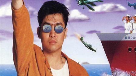 听了33年的励志神曲,竟然抄袭了3首日本歌?这么多年都被骗了