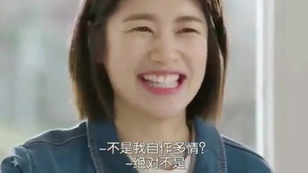 心里的声音:爱凤以为赵石喜欢她,其实全都是错觉